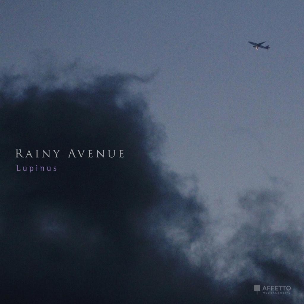 루피너스 – 'Rainy Avenue'