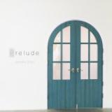 최병욱 – Prelude