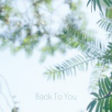 임자연 – Back To You